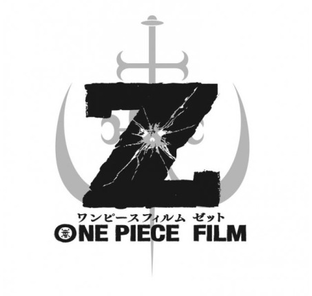 ONE PIECE FILM Z.jpg